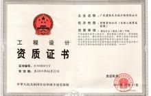 QQu56feu724720161117113341.png