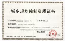 QQu56feu724720161117113500.png