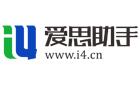 深圳市为爱普信息技术有限公司