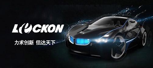 上海力信电气技术有限公司