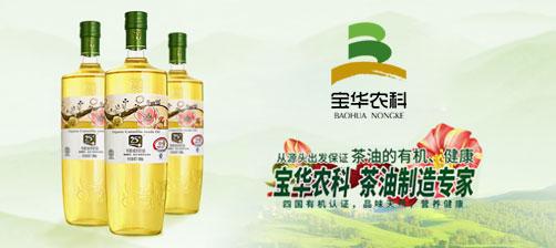 广东宝华农业科技股份有限公司