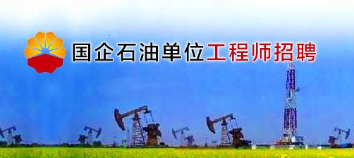 天津中海林石油工程技术服务有限公司