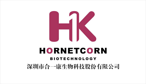 深圳市合一康生物科技股份有限公司