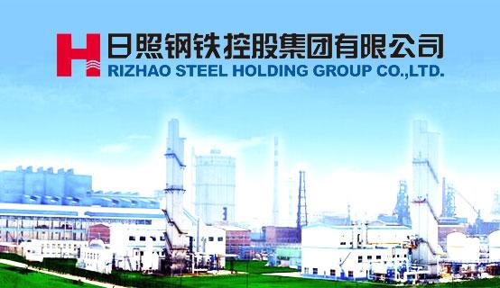 钢铁公司组织结构图