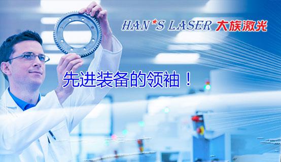 深圳市都安全健康产业投资有限公司招聘信息
