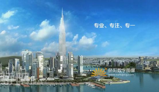 深圳市骄阳数字图像技术有限责任公司