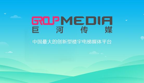 广西南宁巨河广告有限公司深圳分公司