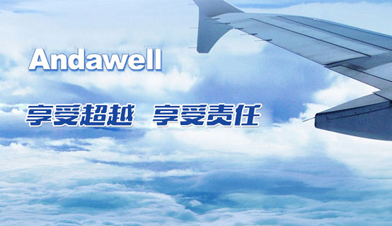 北京安达维尔科技有限公司