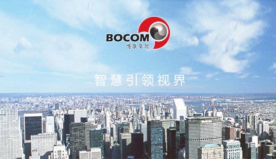博康智能网络科技股份有限公司