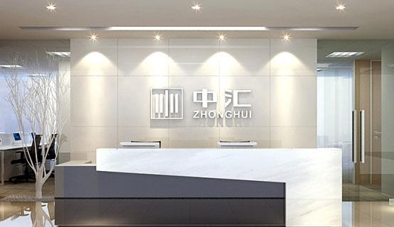 中汇会计师事务所(特殊普通合伙)上海分所招聘信息
