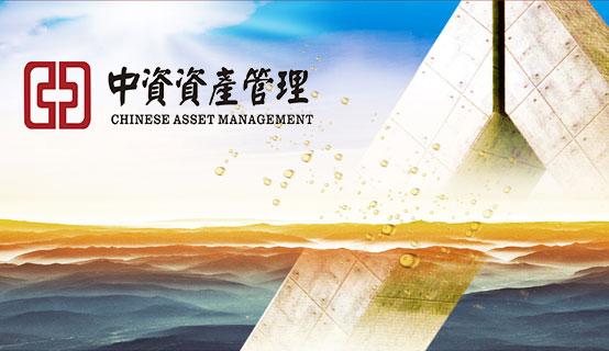 深圳市中资资产管理有限公司