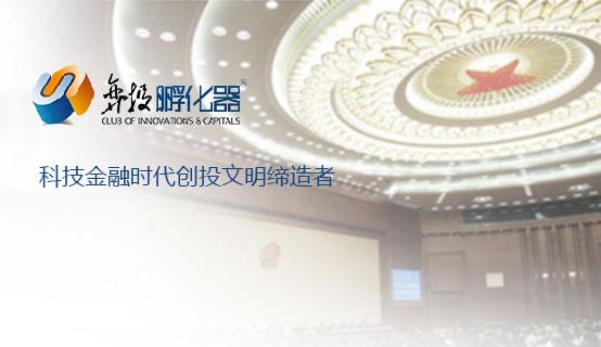 深圳市商弈投资管理有限公司