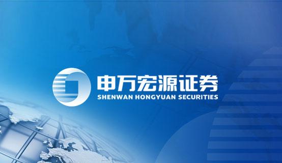 宏源证券股份有限公司上海中山北一路证券营业部