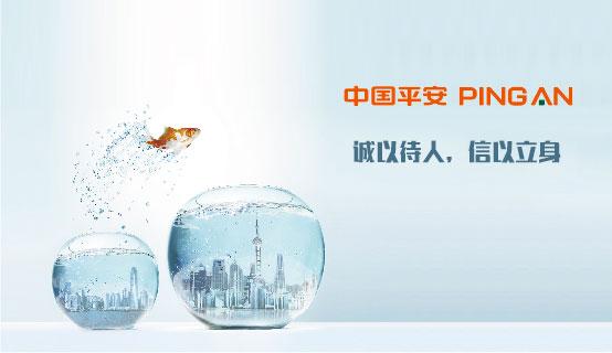 平安证券有限责任公司南京太平北路证券营业部