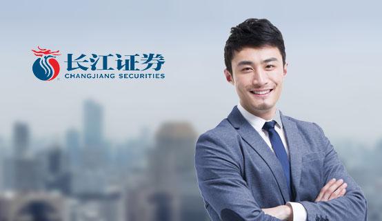 长江证券股份有限公司深圳深南东路证券营业部��Ƹ��Ϣ