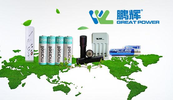珠海市鹏辉电池有限公司��Ƹ��Ϣ