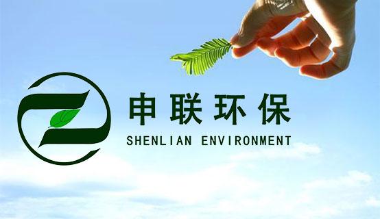 杭州申联环保科技有限公司招聘信息
