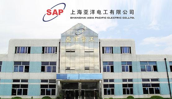 上海亚洋电工有限公司招聘信息