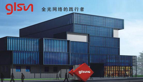 桂林市光隆光电科技有限公司