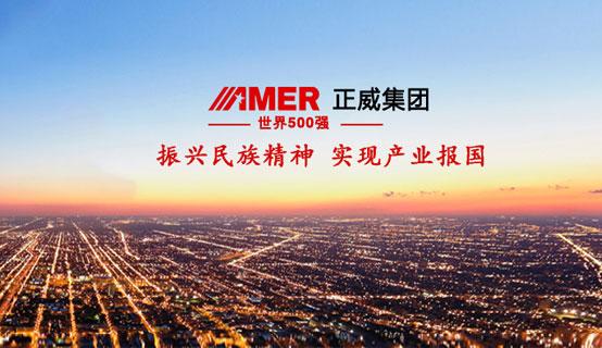 深圳广恒威科技有限公司招聘信息
