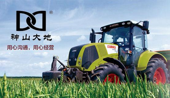 河北大地农业机械装备有限公司