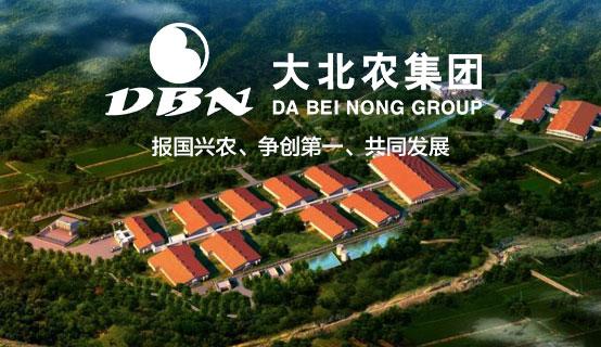 黑龙江大北农农牧食品有限公司招聘信息