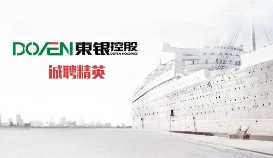 贵州东银同诚能源有限公司