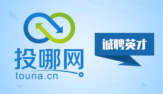 深圳市投哪网金融信息服务有限公司