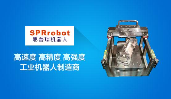 深圳市思普瑞机器人技术有限公司