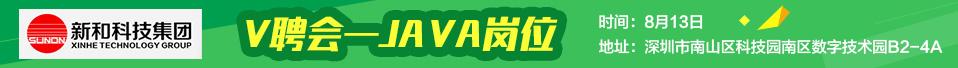 江西新和技术有限公司招聘信息