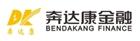 深圳市奔达康金融控股有限公司