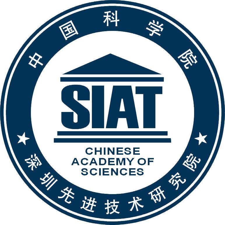 中国科学院深圳先进技术研究院最新招聘信息