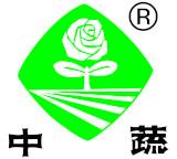 中蔬种业科技(北京)有限公司