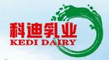 河南科迪乳业股份有限公司
