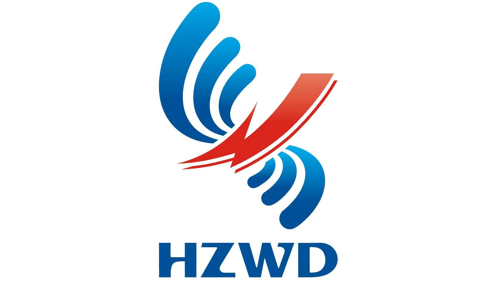 杭州水利水电勘测设计院有限公司诸暨分公司