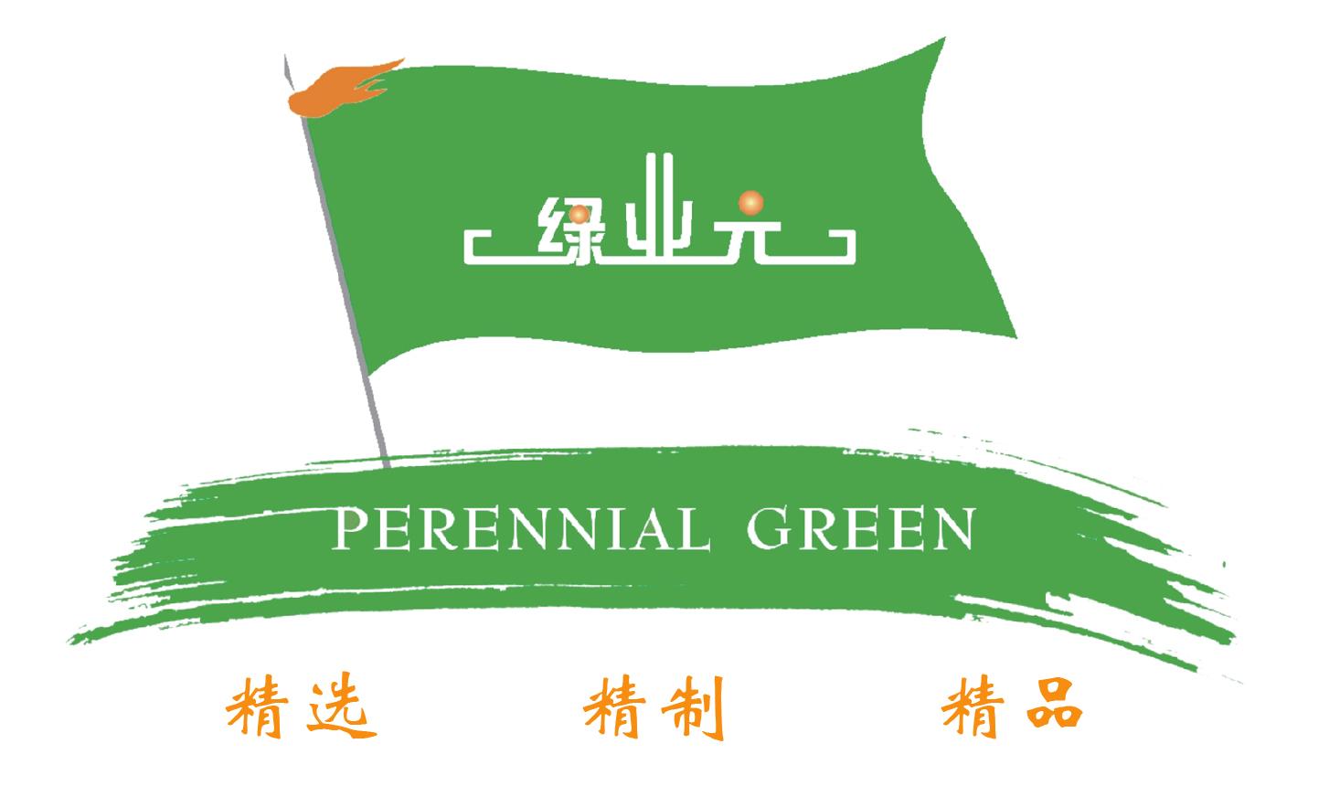 上海绿泽生物科技有限责任公司