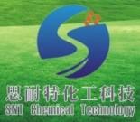 东莞思耐特化工科技有限公司最新招聘信息