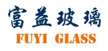 上海富益玻璃制品有限公司