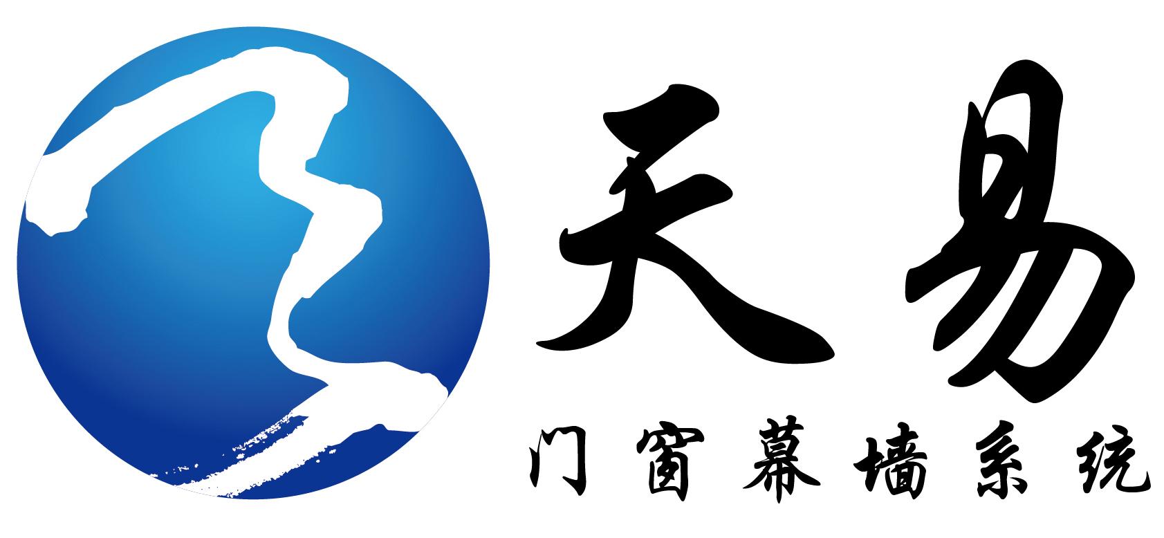 北京天易幕墙工程有限公司