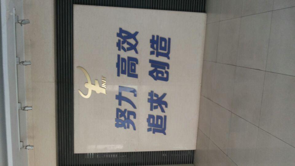 内蒙古新恒基房地产开发有限责任公司