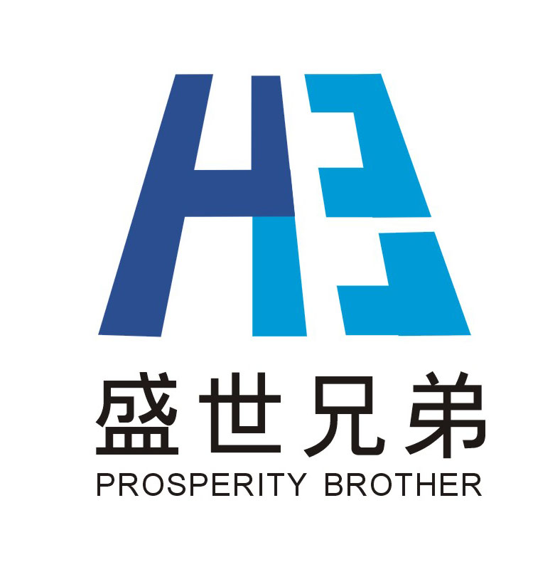 北京盛世兄弟展览展示有限公司