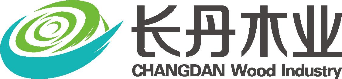 湖北长丹木业有限公司最新招聘信息