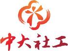 广州市中大社工服务中心-最新招聘信息