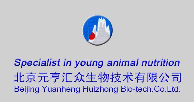 北京元亨汇众生物技术有限公司