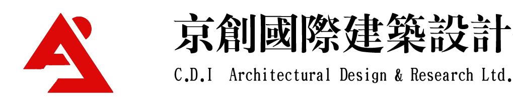 海南京创国际建筑设计研究有限公司成都分公司
