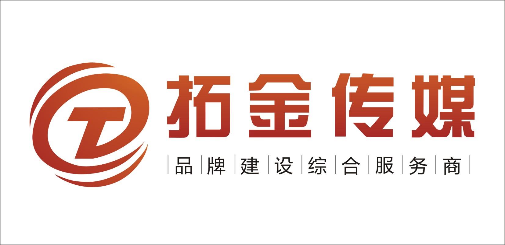 logo logo 标识 标志 设计 图标 1655_805