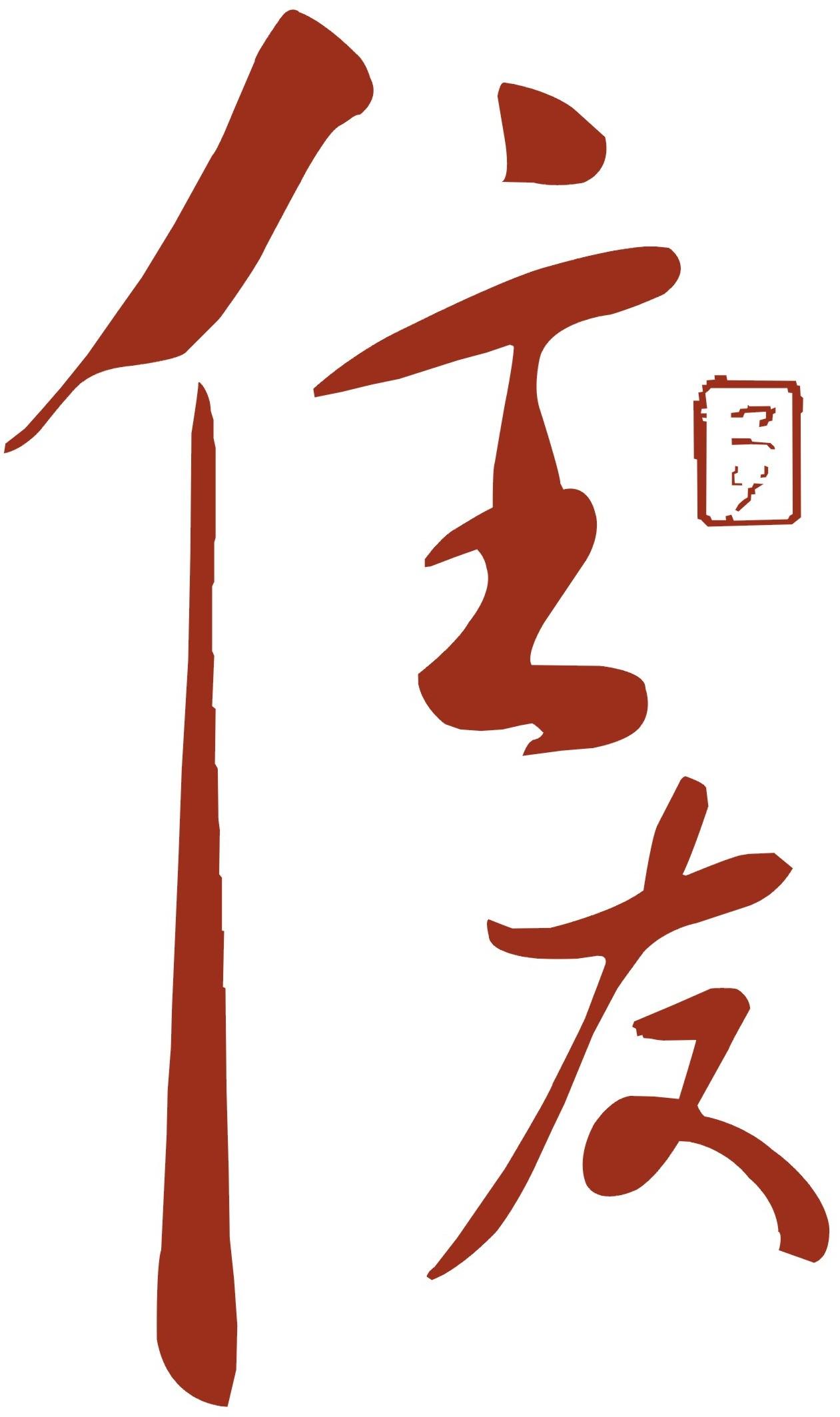 郑州住友不动产咨询有限公司