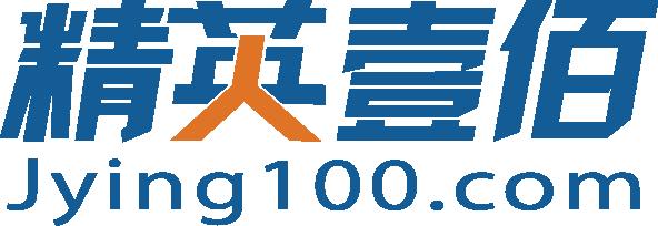 深圳市乐高信息咨询有限公司