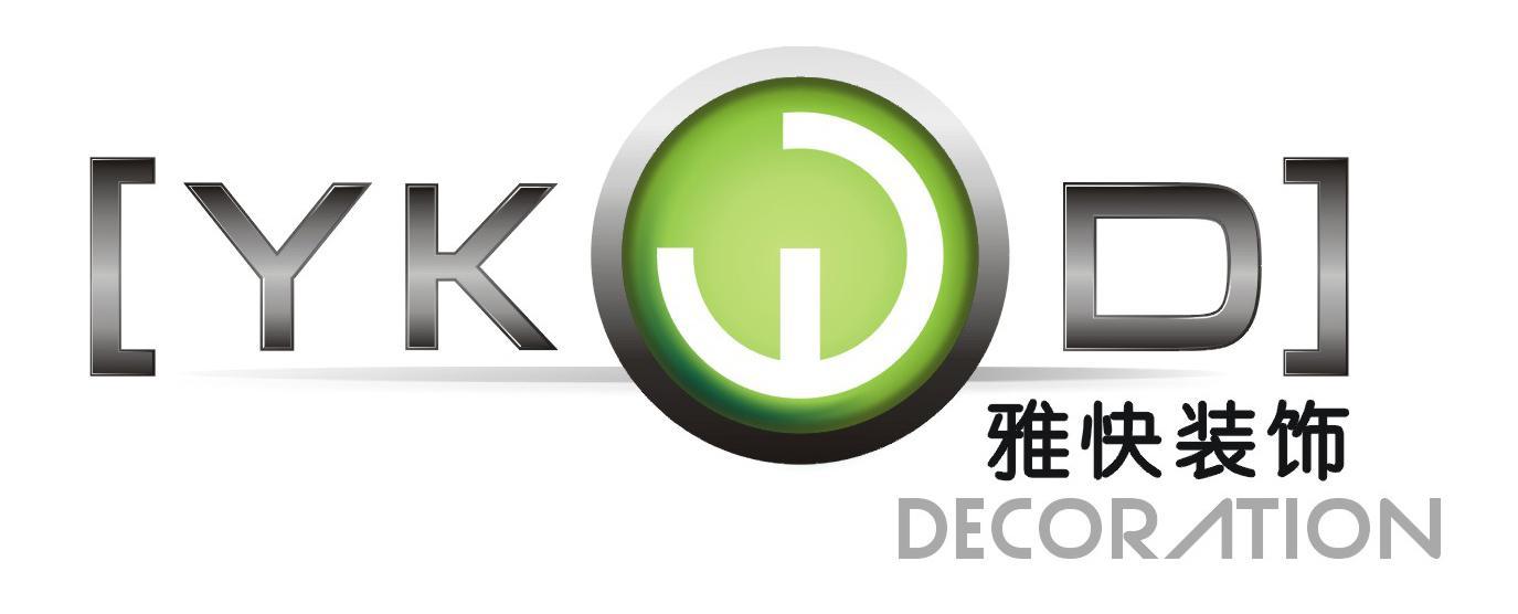 重庆雅快建筑装饰工程有限公司
