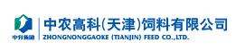 中农高科(天津)饲料有限公司最新招聘信息